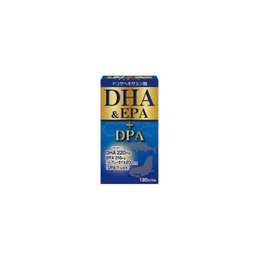 突き刺す区画スツールユーワ DHA&EPA+DPA 120カプセル (品番:3091)