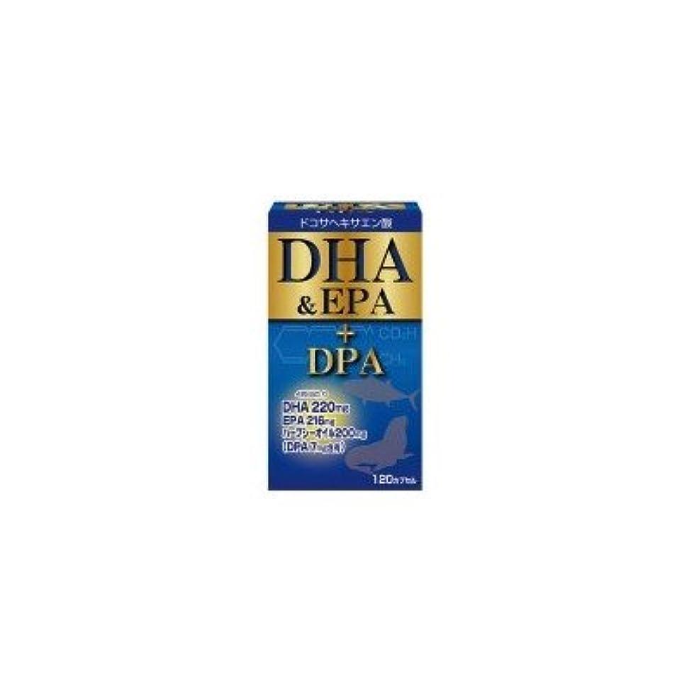 ちらつきハブご近所ユーワ DHA&EPA+DPA 120カプセル (品番:3091)