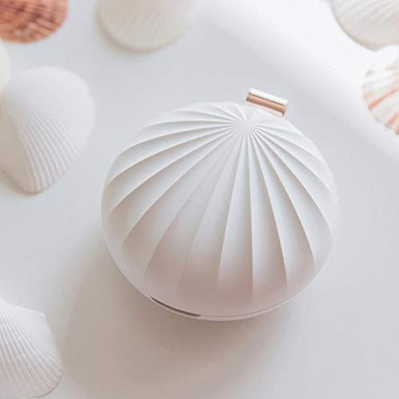 マニアック評価銀行Symboat アロマバーナー LEDライトが付いている携帯用アロマセラピーの拡散器の貝の形USBの家の精油の拡散器