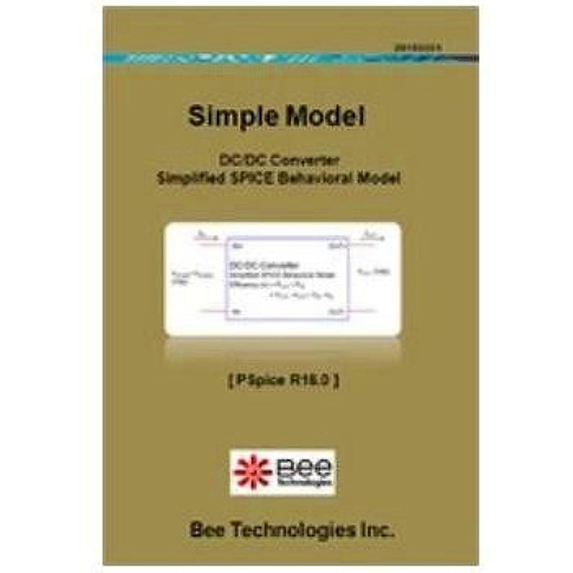 転用アーサー実験Bee Technologies DCDCコンバータモデル Pspice版 【SM-001】