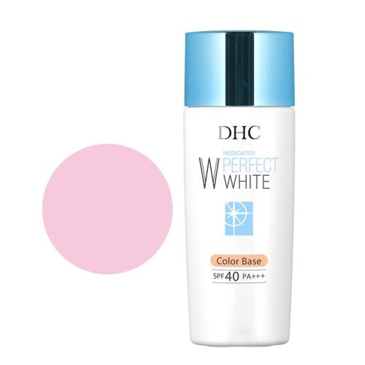 合金削減ぺディカブ【医薬部外品】DHC薬用PW カラーベース【SPF40?PA+++】(ピンク)