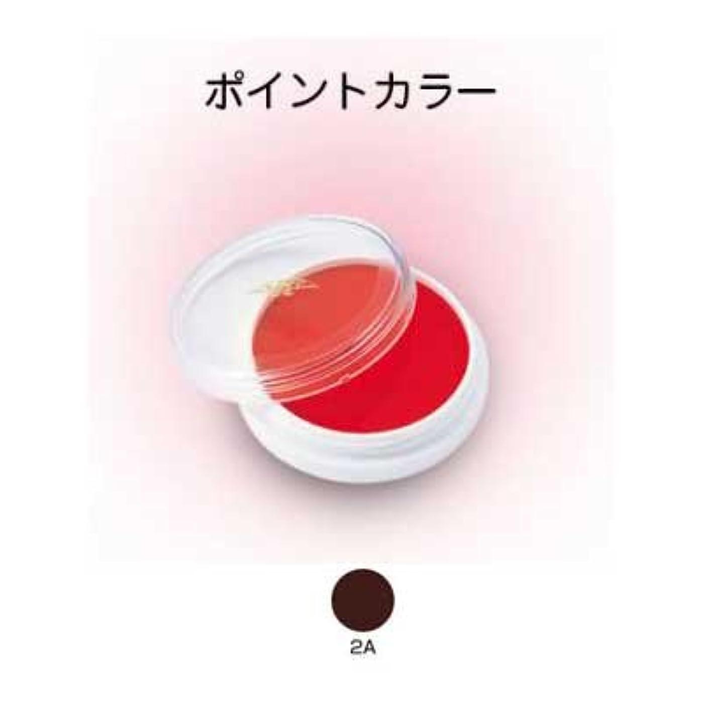 ぐるぐる不振もしライニングカラー 4g 2A【三善】