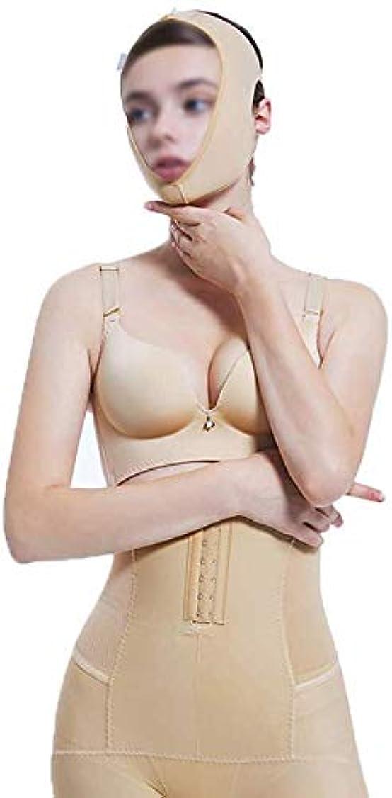 残基容器かんたん美しさと実用的な顔と首のリフト、減量ポストヘッド薄型ダブルチンアーティファクトVフェイスビームフェイスジョーセットフェイスマスク(サイズ:XXL)
