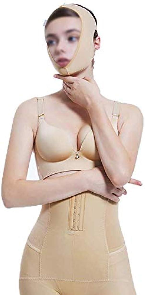 半円愛する守るスリミングVフェイスマスク、顔と首のリフト、減量ポストヘッド薄型ダブルチンアーティファクトVフェイスビームフェイスジョーセットフェイスマスク(サイズ:M)