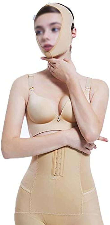 計器検査歌手スリミングVフェイスマスク、顔と首のリフト、減量ポストヘッド薄型ダブルチンアーティファクトVフェイスビームフェイスジョーセットフェイスマスク(サイズ:M)