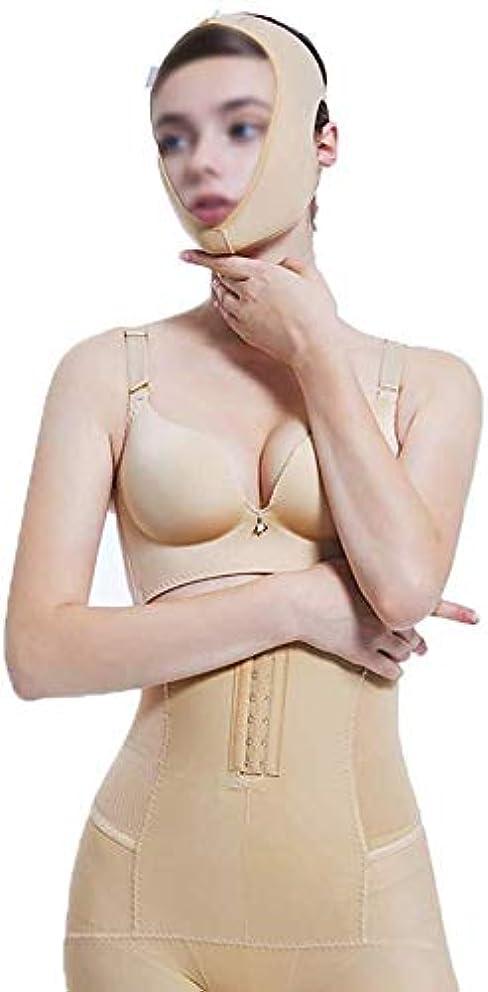 寛容突き刺す超音速美しさと実用的な顔と首のリフト、減量ポストヘッド薄型ダブルチンアーティファクトVフェイスビームフェイスジョーセットフェイスマスク(サイズ:XXL)