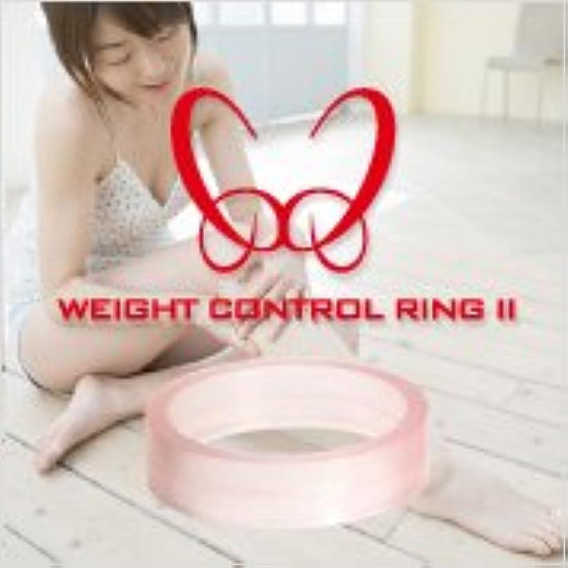 崖不規則な法的ウェイトコントロールリング2 (ウエイトコントロールリング) ダイエット!むくみに!親指ダイエットリング