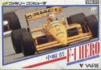中嶋悟F1ヒーロー