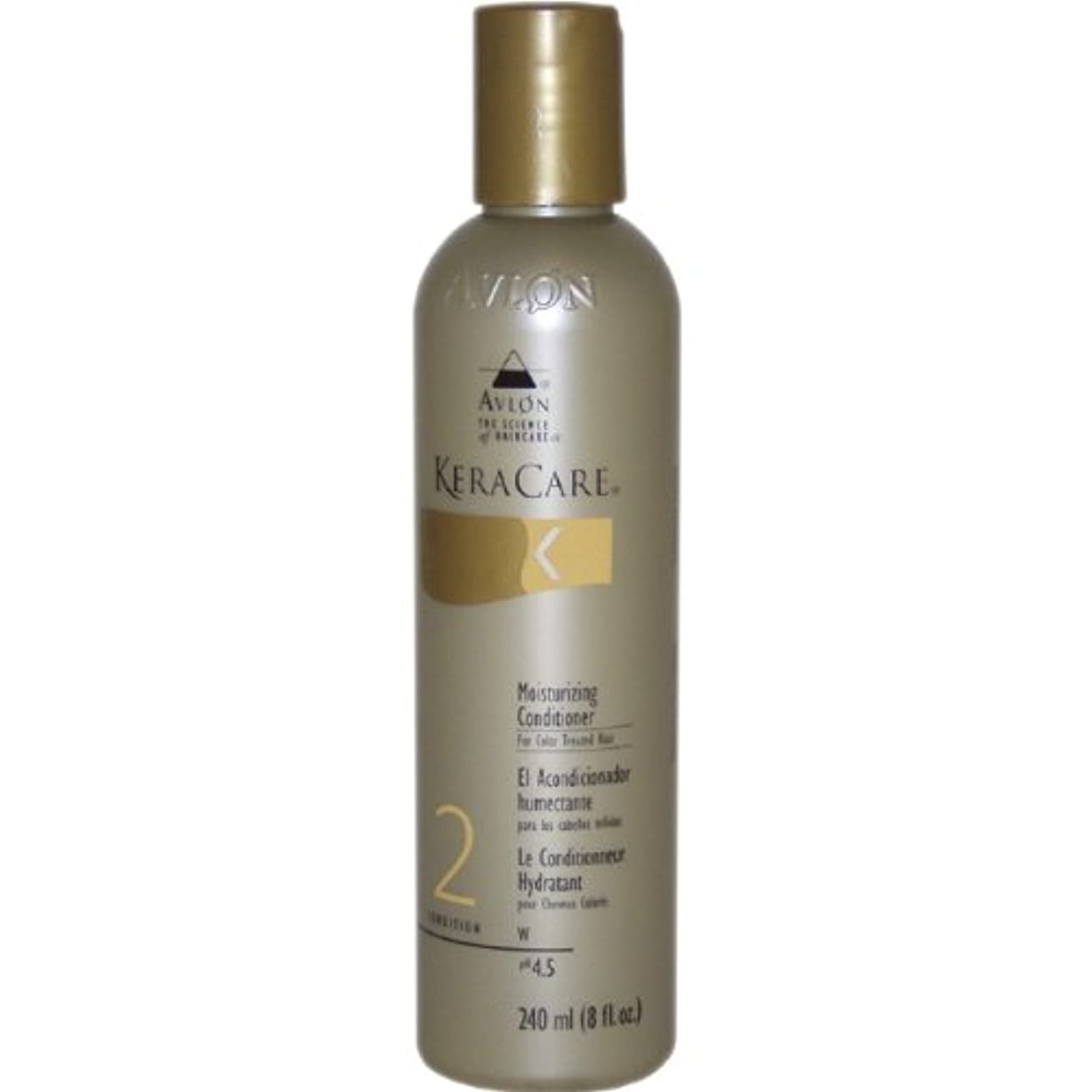 センチメンタルシティ知らせるAvlon KeraCare Moisturising Conditioner for Dry and Itchy Scalp 240ml