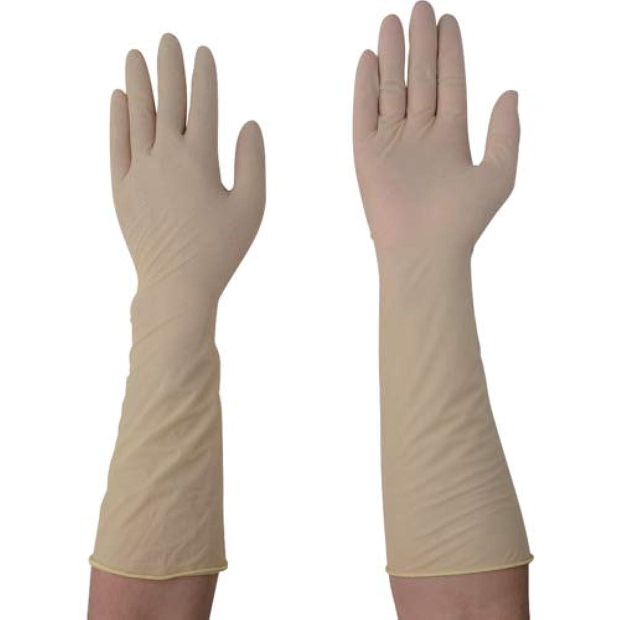 パレード実際にシソーラスアズワン アズピュアロングラテックス手袋 ピュアパック 全面エンボス クリーンルーム向け