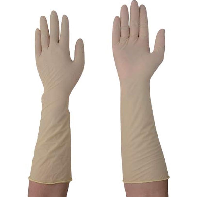 多年生影のある高揚したアズワン アズピュアロングラテックス手袋 ピュアパック 全面エンボス クリーンルーム向け