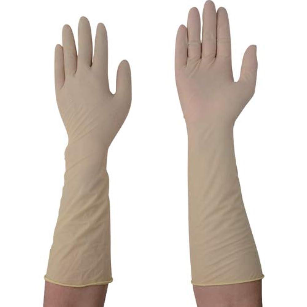 スキャンダラスチップチェリーアズワン アズピュアロングラテックス手袋 ピュアパック 全面エンボス クリーンルーム向け