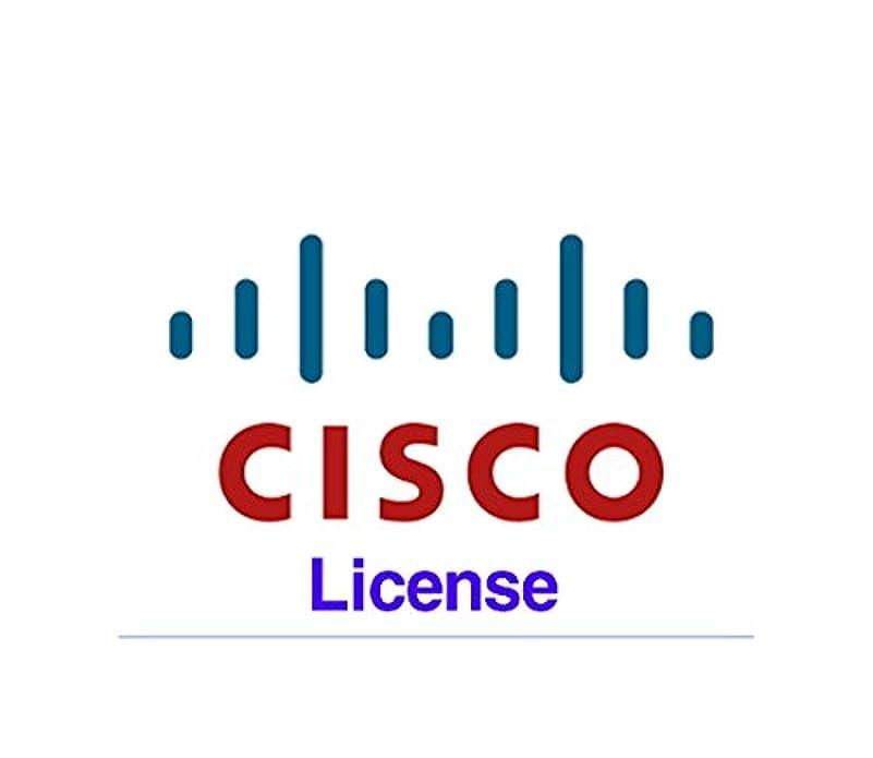 不公平関税かき混ぜる[シスコ][CISCO] LIC-CM-DL-10= コールマネージャー デバイス ライセンス - 10 ユニット 電子メール配送 [並行輸入品] DATTONURI