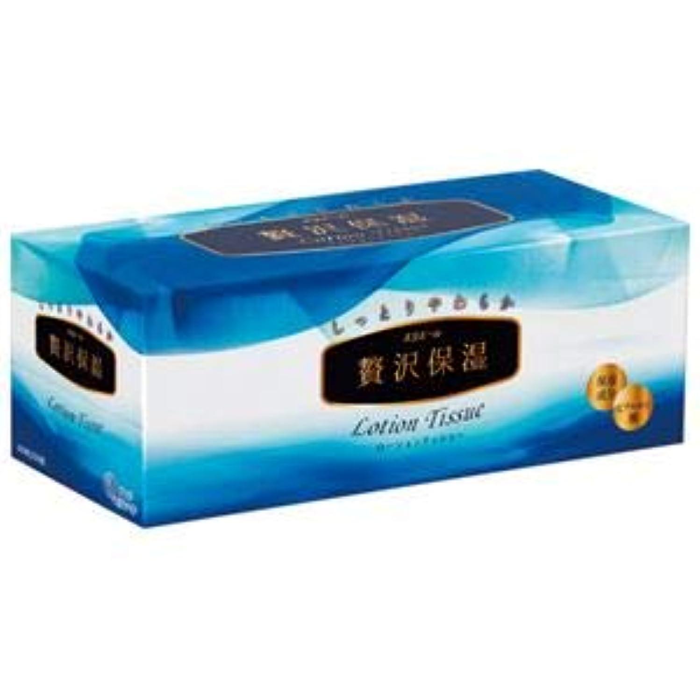 湿原否定する慣れている(まとめ) 大王製紙 エリエール贅沢保湿ティッシュー 1箱【×10セット】