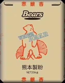 【 中力粉 】 麺・菓子配合用粉 赤銀杏 25kg 業務用 各種配合用 小麦粉