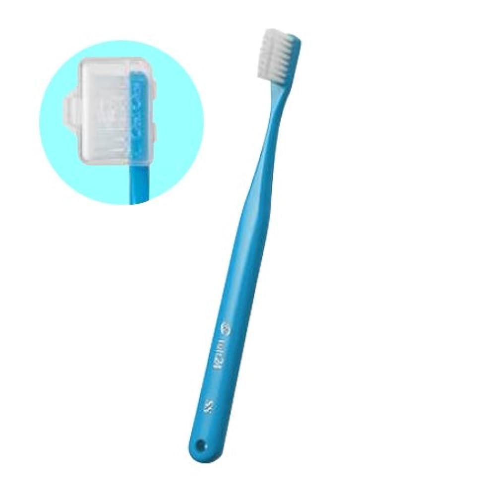 煙取得する何よりもオーラルケア キャップ付き タフト 24 歯ブラシ エクストラスーパーソフト 1本 (ブルー)