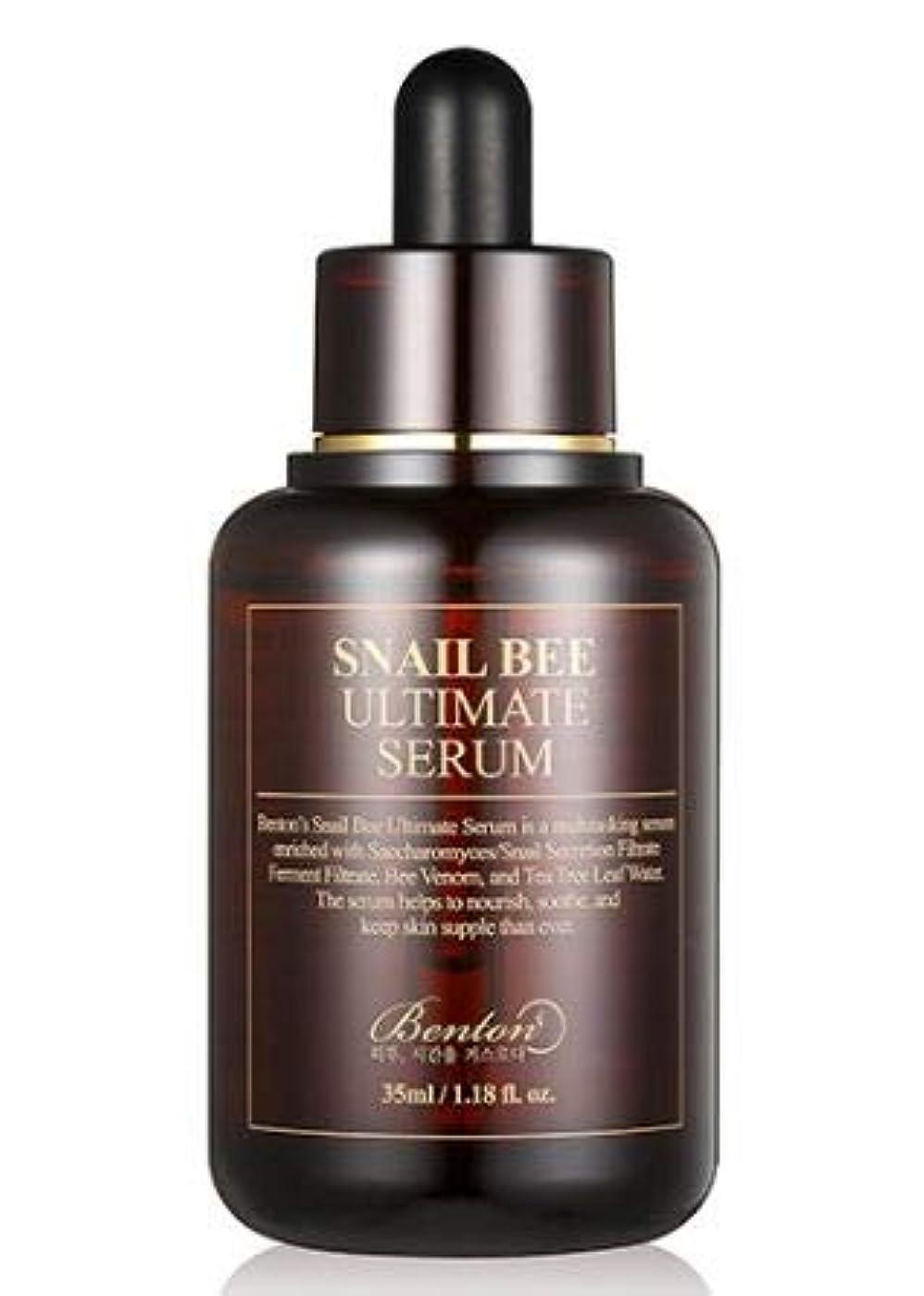 [Benton] Snail Bee Ultimate Serum 35ml / [ベントン] スネイル BEE アルティメット セラム 35ml [並行輸入品]