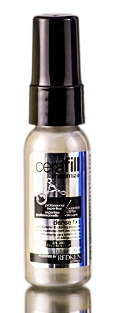 累積輝度涙REDKEN レッドケンCerafill最大化高密度1オンスのトラベルサイズ 1オンス
