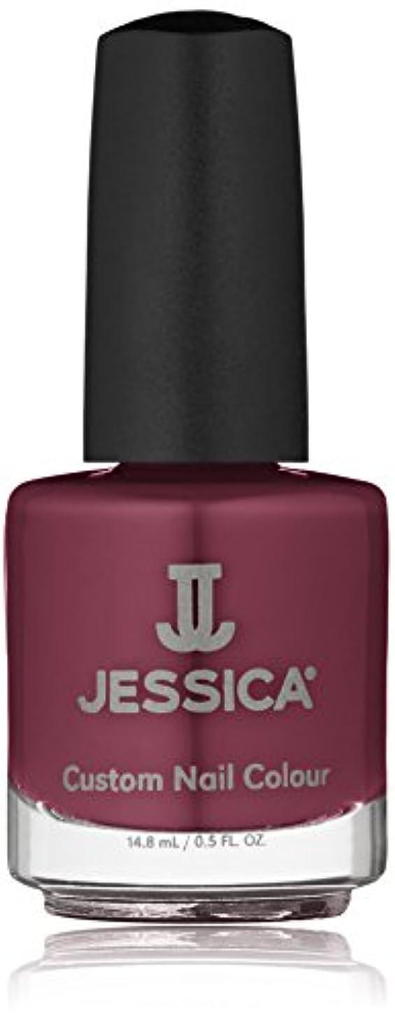 進化する気分またはJessica Nail Lacquer - Delhi Delight - 15ml / 0.5oz