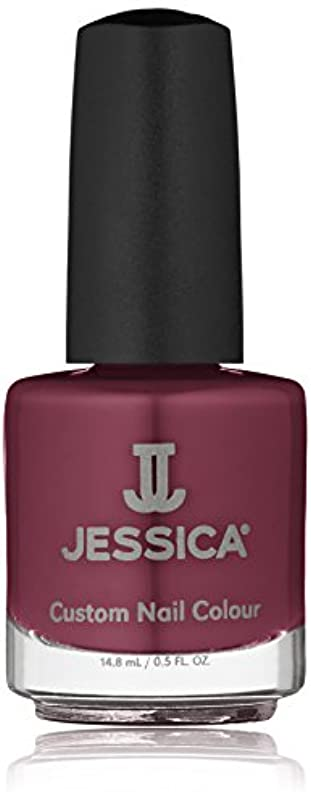 心配スタジオ下るJessica Nail Lacquer - Delhi Delight - 15ml / 0.5oz