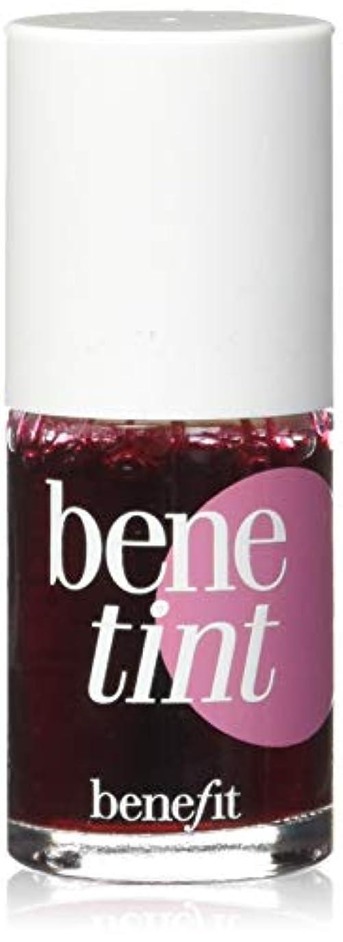 ベネフィット benefit ベネティント 10ml