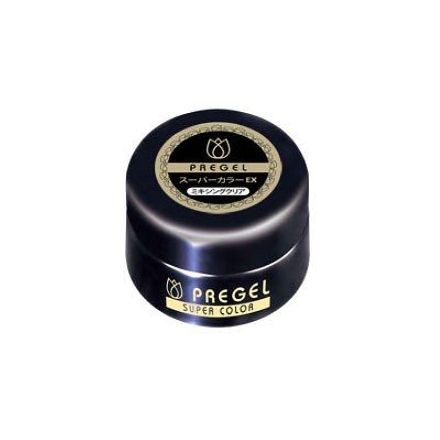 床を掃除する欠伸プロポーショナルプリジェル カラーEX ミキシングクリア PG-CE000-4 4g