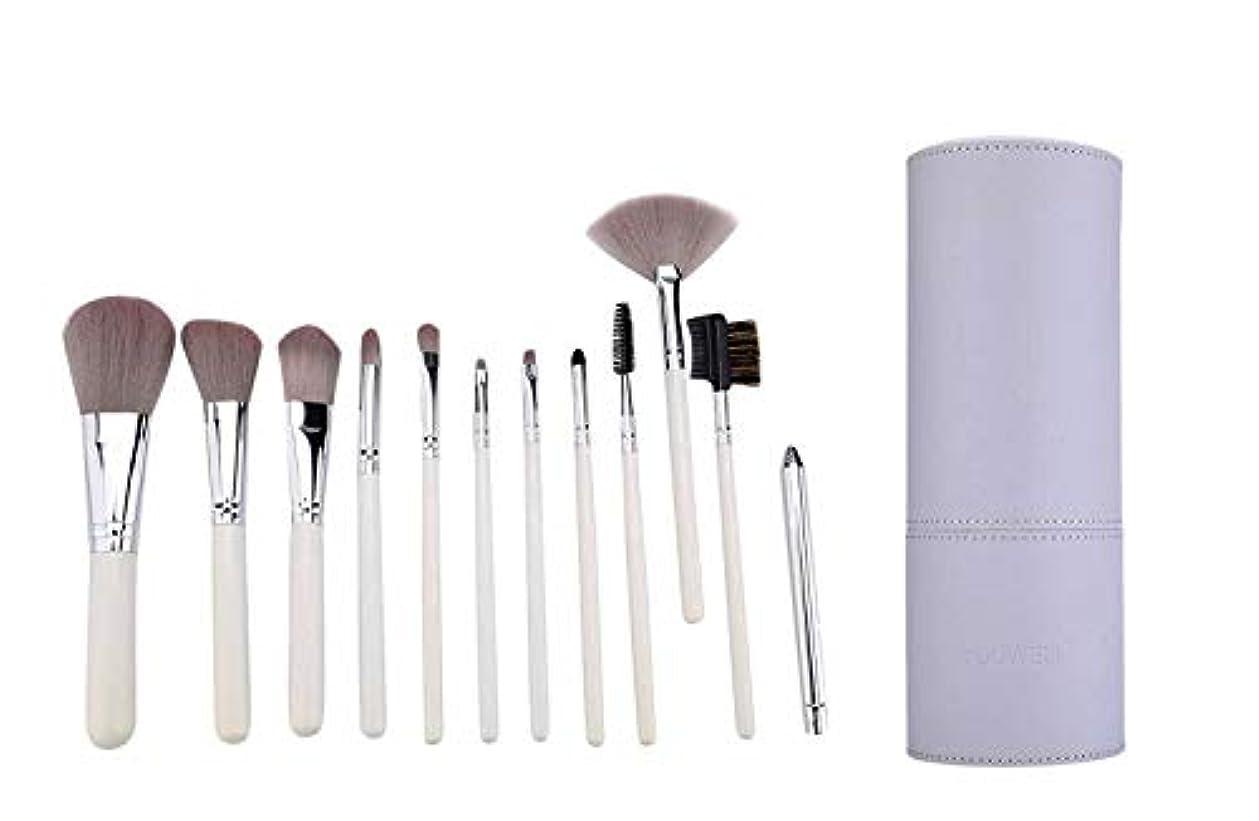 農民受益者コンパイルNORIDA メイクブラシ 化粧ブラシ 化粧筆 12本セット メイクブラシセット 馬毛&高級纤维毛を使用 レザー化粧ケース付き