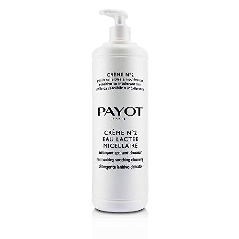 文字つばカブパイヨ Creme N°2 Eau Lactée Micellaire Harmonising Soothing Cleansing (Salon Size) 1000ml/33.8oz並行輸入品