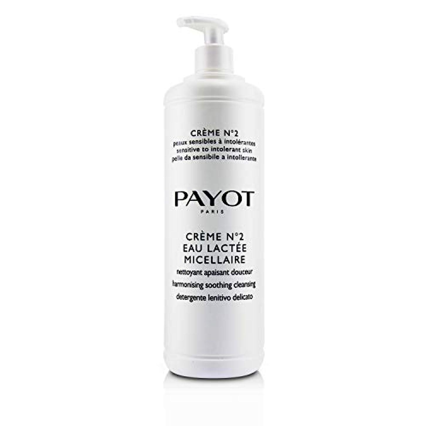 よろめく申請者テープパイヨ Creme N°2 Eau Lactée Micellaire Harmonising Soothing Cleansing (Salon Size) 1000ml/33.8oz並行輸入品