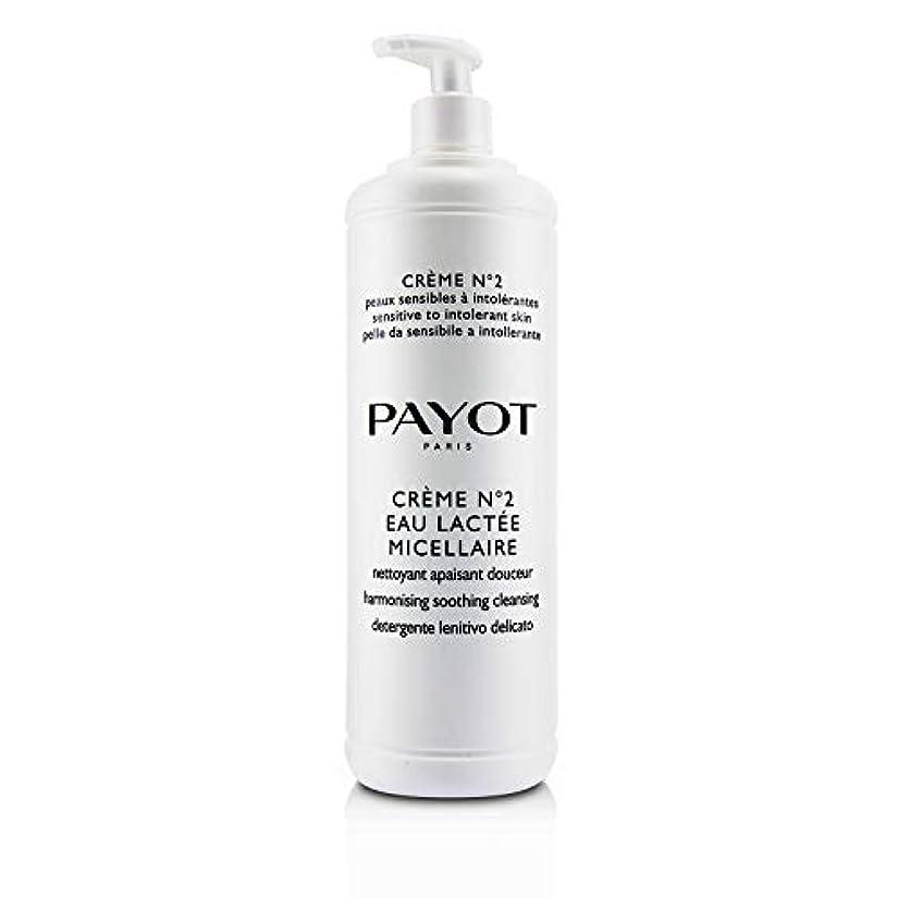 パイヨ Creme N°2 Eau Lactée Micellaire Harmonising Soothing Cleansing (Salon Size) 1000ml/33.8oz並行輸入品