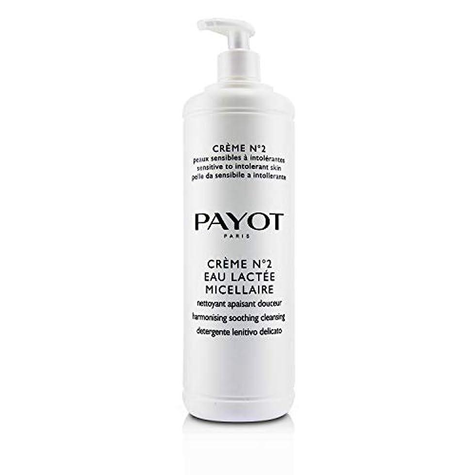 ラッチ不承認論理的にパイヨ Creme N°2 Eau Lactée Micellaire Harmonising Soothing Cleansing (Salon Size) 1000ml/33.8oz並行輸入品
