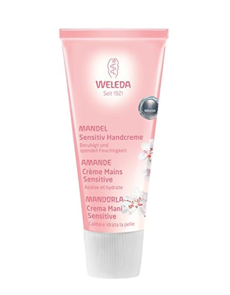 助言突っ込む溶融WELEDA(ヴェレダ)  アーモンドハンドクリーム 50ml