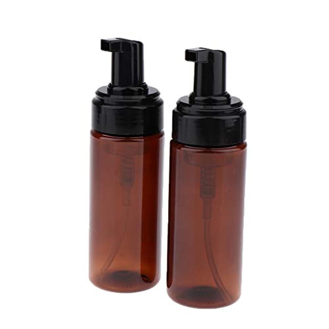 運搬バタークーポンCUTICATE ポンプボトル(150ミリリットル) 詰め替え式 ディスペンサーポンプボトル 泡立つ 安全 無毒 2本