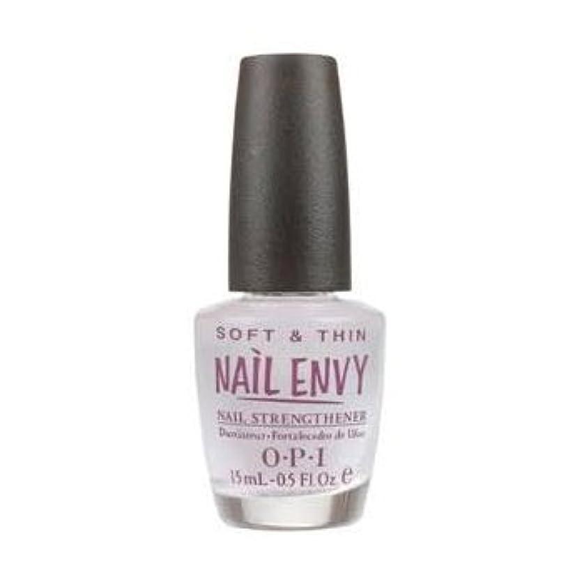 蒸留ヒープ困惑するOPI Nail Polish Nail Envy Soft & Thin Natural Nail Strengthener For Soft, Thin Nails