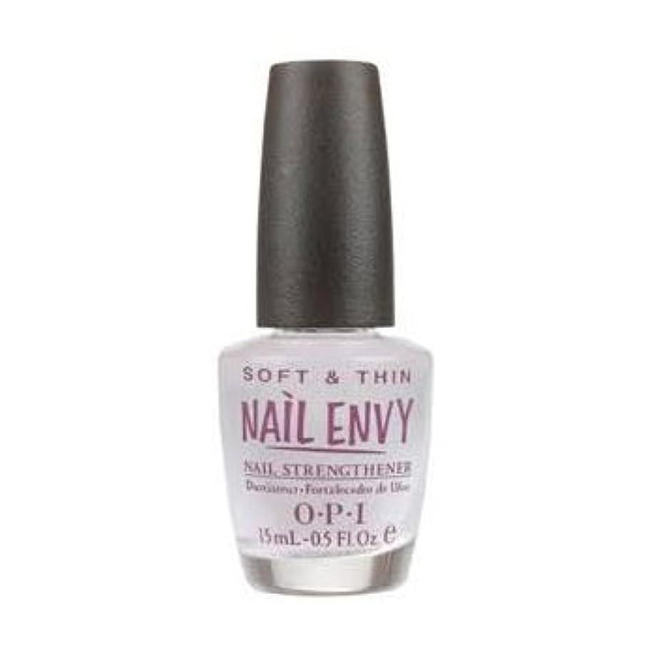 アトラス疑い者甘美なOPI Nail Polish Nail Envy Soft & Thin Natural Nail Strengthener For Soft, Thin Nails