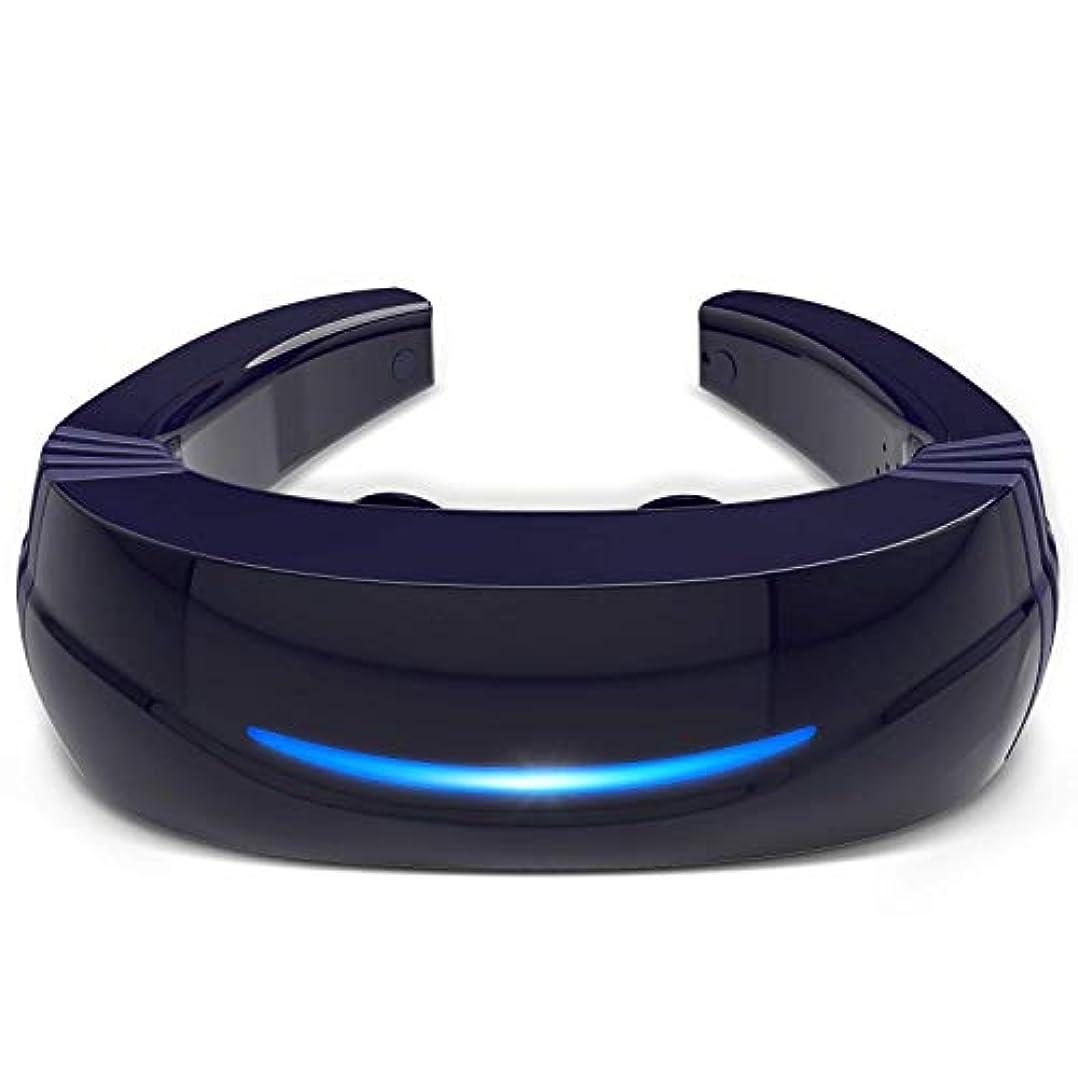 あいさつ取り消す食欲Hipoo ネックマッサージャー 首マッサージ 低周波 マッサージ器 ストレス解消 USB充電式 日本語説明書 電極パッド2つ付き 音声式
