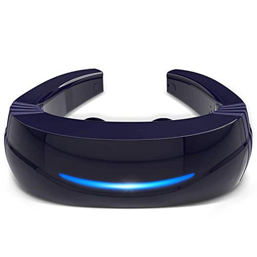 ライドマイナートランザクションHipoo ネックマッサージャー 首マッサージ 低周波 マッサージ器 ストレス解消 USB充電式 日本語説明書 電極パッド2つ付き 音声式