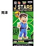 J STARS ワールドコレクタブルフィギュアvol.1 JS002:両津勘吉 バンプレスト プライズ