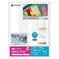 (まとめ)ヒサゴ 名刺・カード A410面/光沢&マット CJ602S 1冊(10シート) 【×5セット】 〈簡易梱包