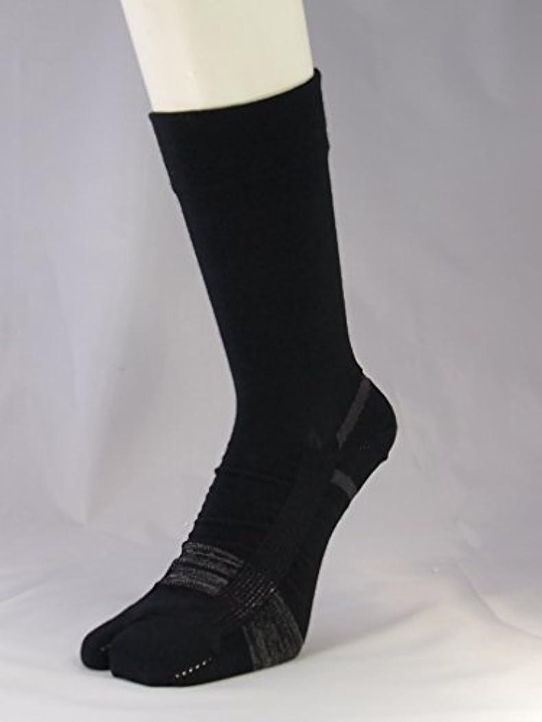 分析的な尾分泌する【あしサポ】つまずき予防靴下 転倒予防 足袋タイプ【エコノレッグ 】 (25-27㎝, ブラック)