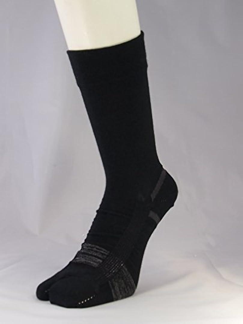 緩む動力学感謝【あしサポ】つまずき予防靴下 転倒予防 足袋タイプ【エコノレッグ 】 (25-27㎝, ブラック)