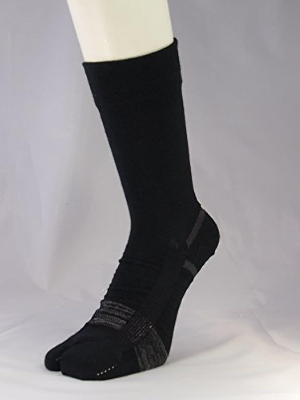 尾うなり声不条理【あしサポ】つまずき予防靴下 転倒予防 足袋タイプ【エコノレッグ 】 (25-27㎝, ブラック)