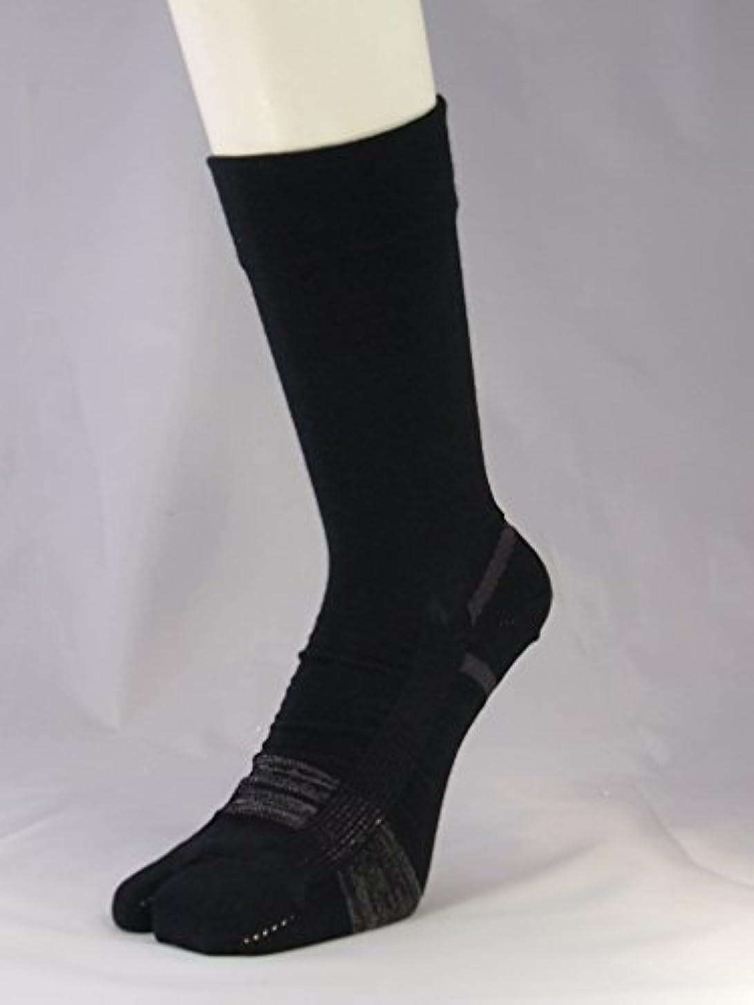飢え外側したがって【あしサポ】つまずき予防靴下 転倒予防 足袋タイプ【エコノレッグ 】 (25-27㎝, ブラック)