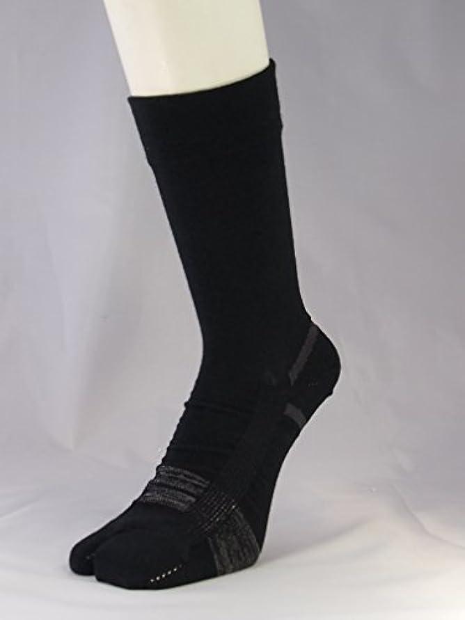悩み流出個人的に【あしサポ】つまずき予防靴下 転倒予防 足袋タイプ【エコノレッグ 】 (25-27㎝, ブラック)