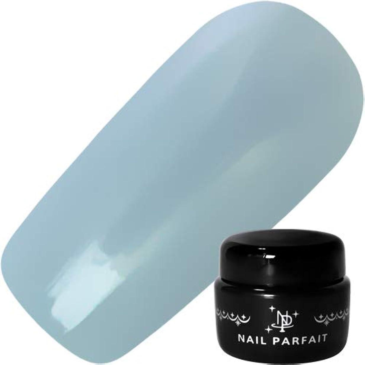 補充指導する影のあるNAIL PARFAIT ネイルパフェ カラージェル A55ペールブルー 2g 【ジェル/カラージェル?ネイル用品】