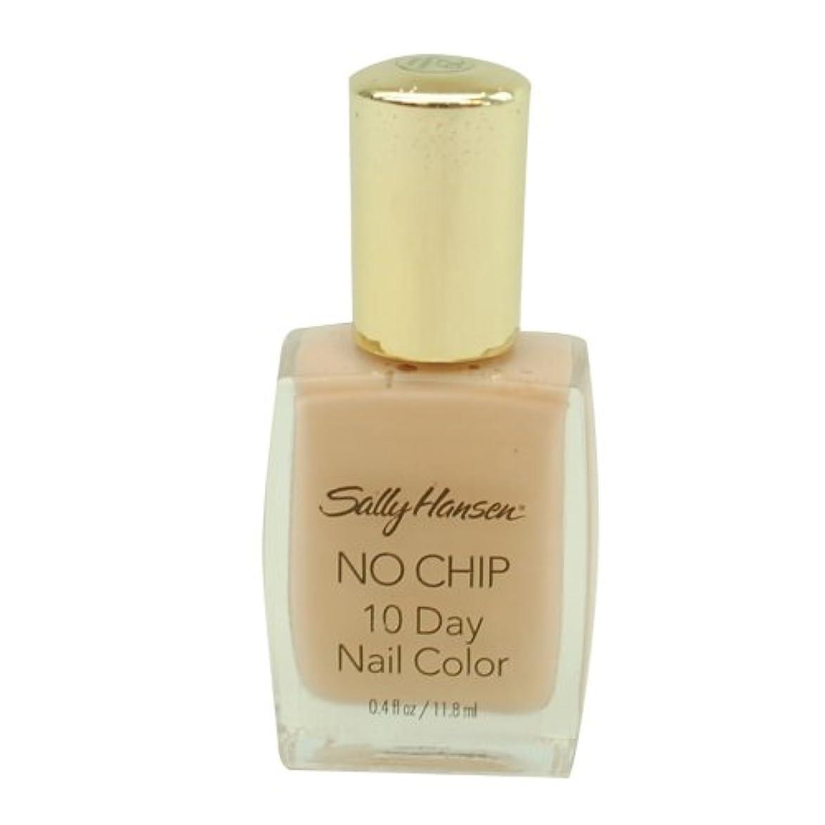 スリラーグラフィック信頼SALLY HANSEN NO CHIP 10 DAY NAIL COLOR #4840-29 TIMELESS ROSE