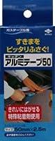 トウヨウE キッチンアルミテープ 50
