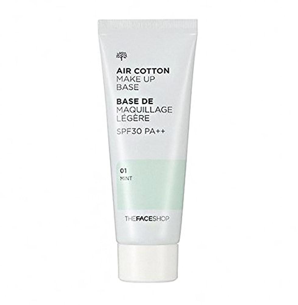 等ウェーハプールザ·フェイスショップ The Face Shop エアコットン メーキャップ ベース 40ml(01 ミント) The Face Shop air Cotton Makeup Base 40ml(01 Mint) [海外直送品]