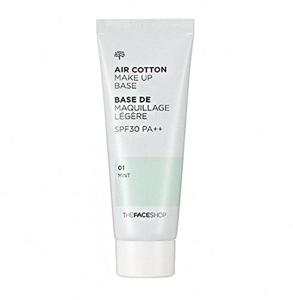 手足細胞礼儀ザ·フェイスショップ The Face Shop エアコットン メーキャップ ベース 40ml(01 ミント) The Face Shop air Cotton Makeup Base 40ml(01 Mint) [海外直送品]
