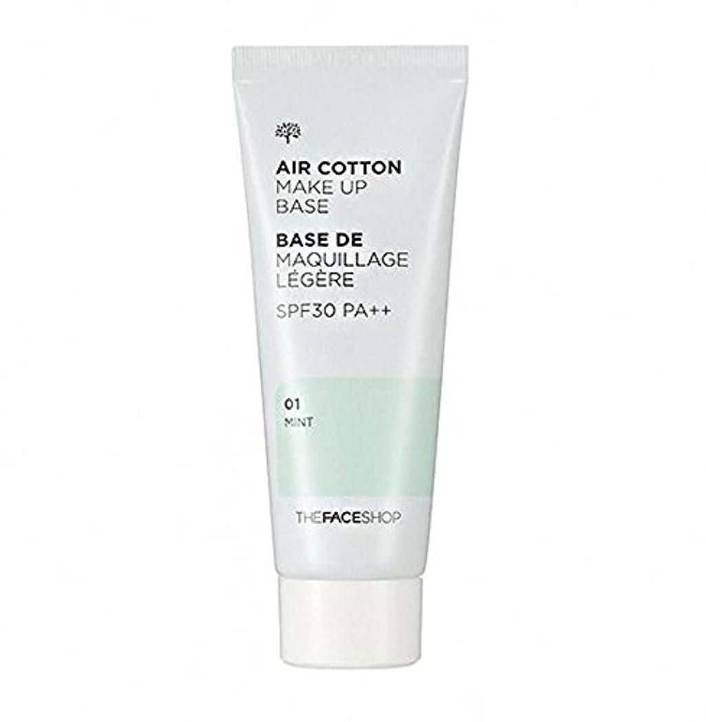 ペストリー請求可能首謀者ザ·フェイスショップ The Face Shop エアコットン メーキャップ ベース 40ml(01 ミント) The Face Shop air Cotton Makeup Base 40ml(01 Mint) [海外直送品]